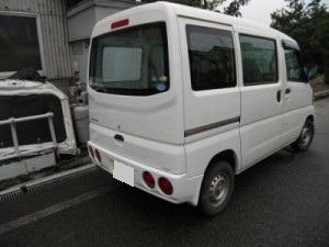 CIMG4675-300x225